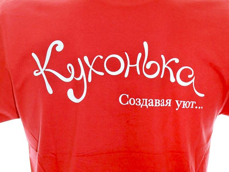 Прямая трафаретная печать на футболках