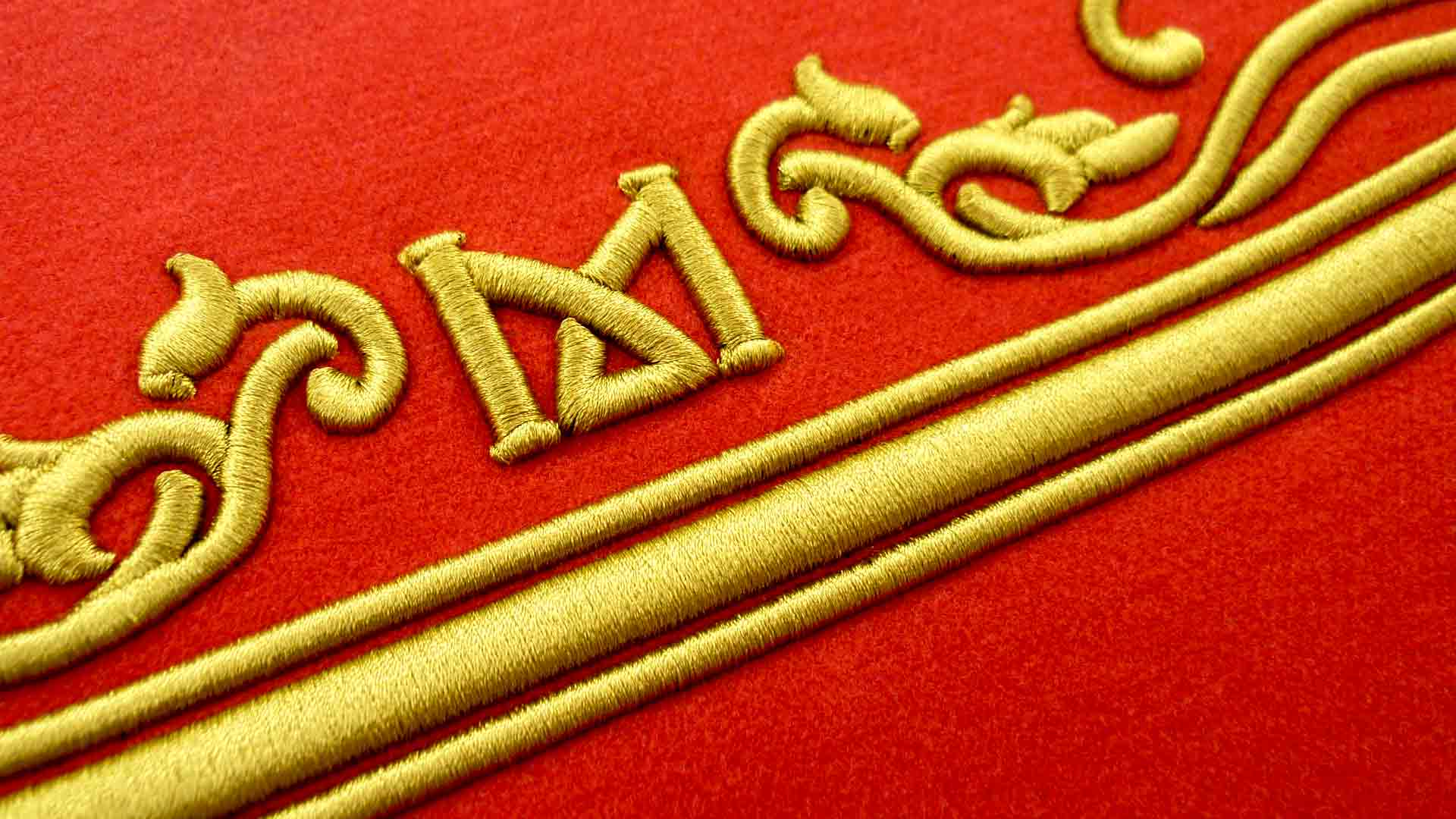 Вышивка на ткани, Мира Принт